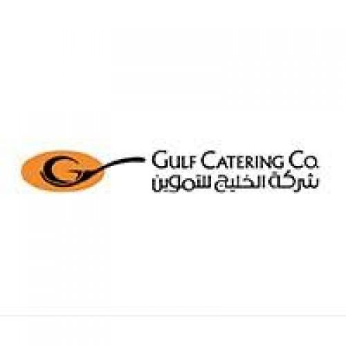 شركة الخليج || توفر وظائف شاغرة للجنسين بالقنفذة