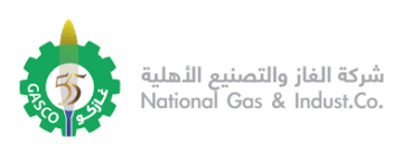 شركة الغاز والتصنيع توفر وظائف إدارية شاغرة بالرياض وجدة والدمام