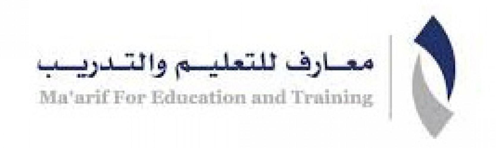 وظائف تقنية بشركة معارف التعليم والتدريب في الرياض