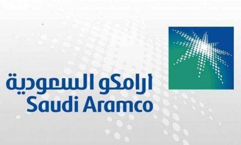شركة أرامكو تعلن التسجيل ببرنامج التدرج لخريجي المرحلة الثانوية