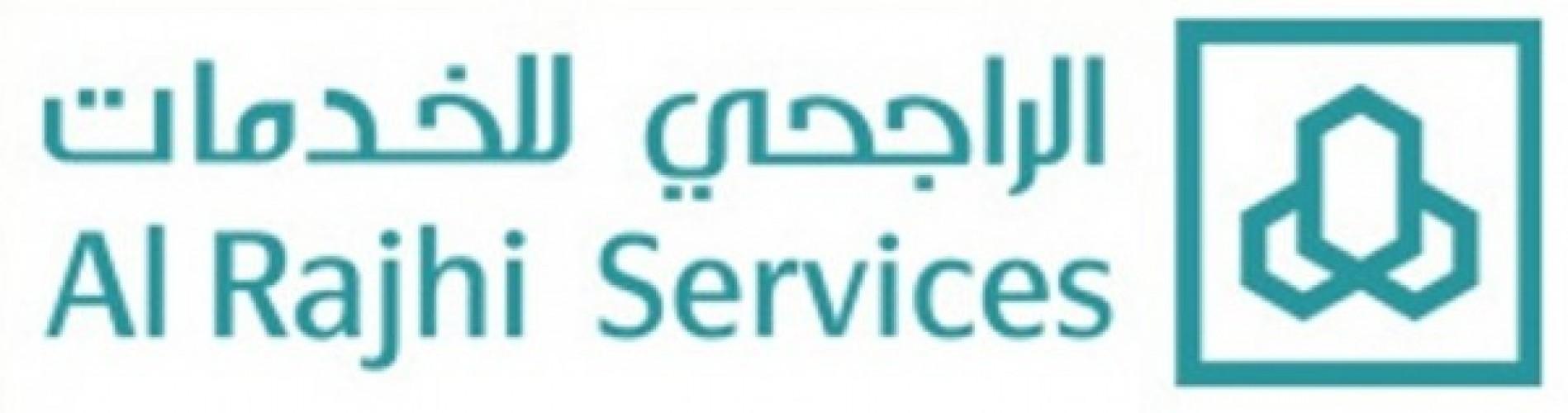 شركة الراجحي للخدمات الإدارية توفر 80 وظيفة شاغرة للرجال بعدة مدن