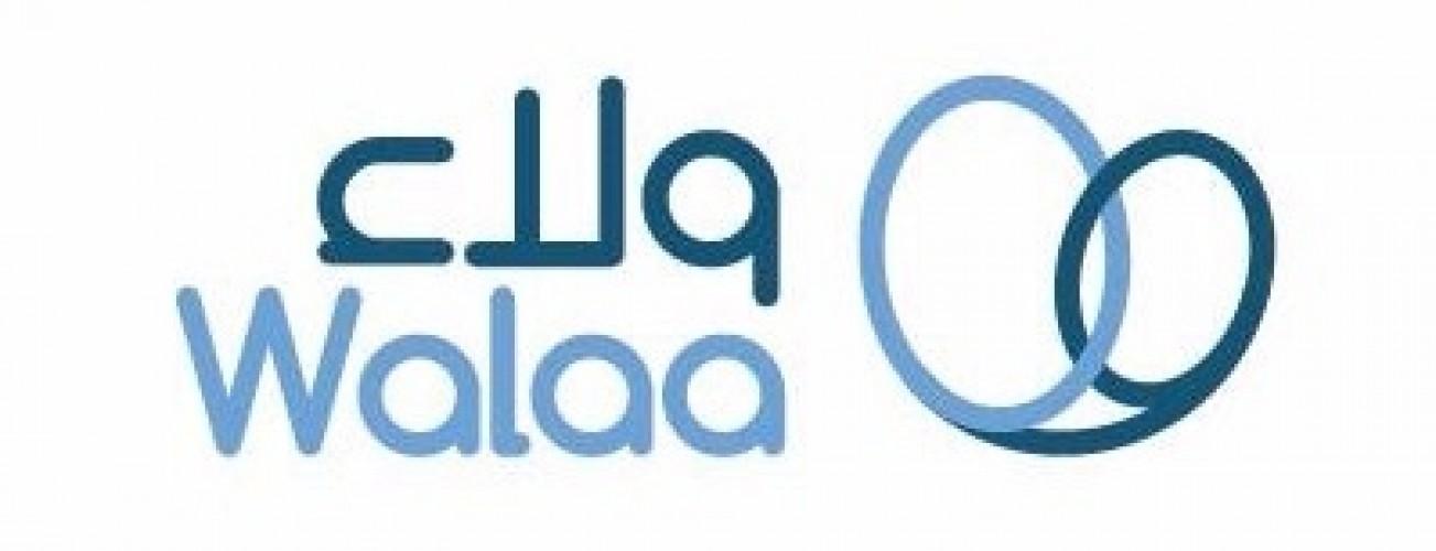 شركة ولاء للتأمين التعاوني || توفر وظائف في جدة والخبر للجنسين