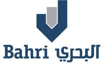 الشركة الوطنية السعودية للنقل البحري || توفر وظائف لحملة الدبلوم فما فوق