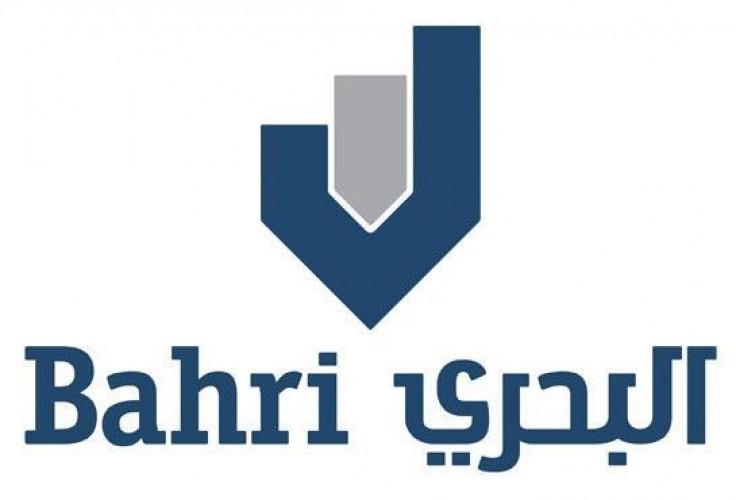 الشركة الوطنية السعودية للنقل البحري || وظائف إدارية ومالية بالرياض والدمام