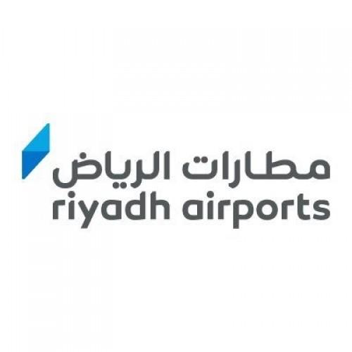 شركة مطارات الرياض || توفر وظائف للجنسين لحديثي التخرج