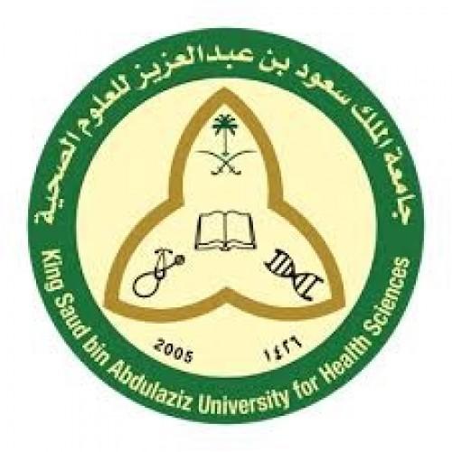 جامعة الملك سعود || توفر وظائف إدارية وفنية شاغرة للجنسين بجدة