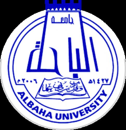 جامعة الباحة || وظائف صحية شاغرة للرجال والنساء