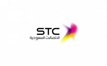 الاتصالات السعودية || وظائف إدارية لذوي الخبرة بجدة والرياض