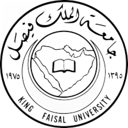 جامعة الملك فيصل || توفر وظائف (معيد ومحاضر)