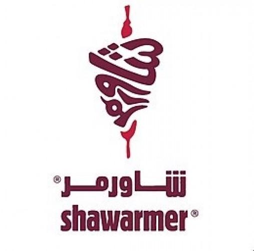 شركة شاورمر للأغذية توفر وظائف إدارية وتقنية للجنسين بالرياض