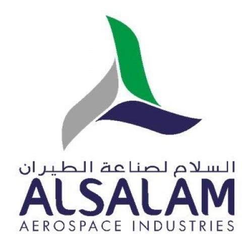 شركة السلام لصناعة الطيران || توفر وظائف لحملة البكالوريوس بالرياض
