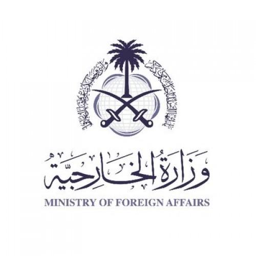 وزارة الخارجية || توفر وظيفتين لدى المنظمة العالمية للملكية الفكرية