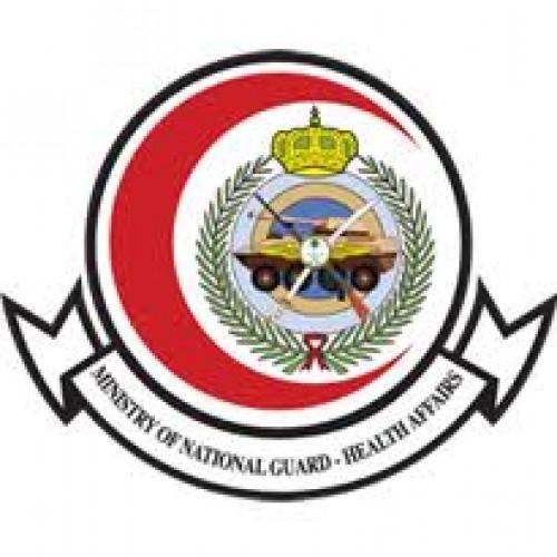 الشؤون الصحية بوزارة الحرس الوطني توفر وظائف للجنسين بجميع المناطق