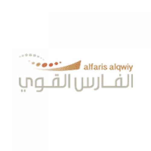 شركة الفارس القوي للصيانة توفر 47 وظيفة بمستشفى الملك خالد بتبوك