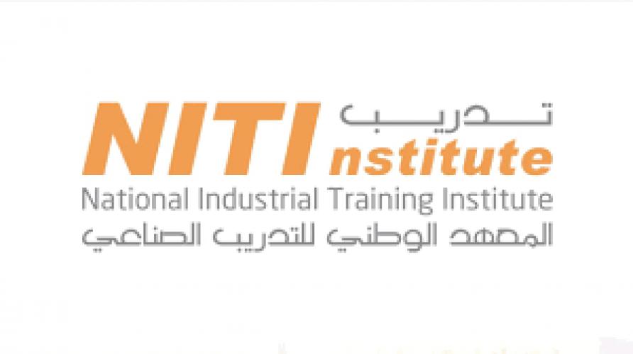 المعهد الوطني للتدريب الصناعي بالأحساء يوفر وظائف لحملة البكالوريوس