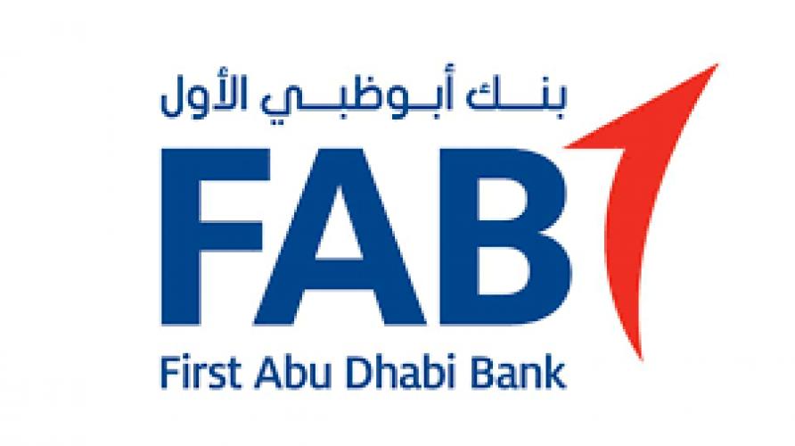 بنك أبوظبي الأول يوفر وظائف إدارية لحملة البكالوريوس بمجال القروض