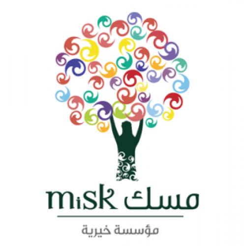 مسك الخيرية تعلن بدء التقديم ببرنامج مسك جيسالو للتدريب التعاوني