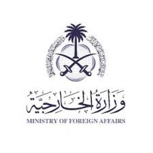 وزارة الخارجية تعلن توفر وظيفة شاغرة لدى الاتحاد الدولي للاتصالات