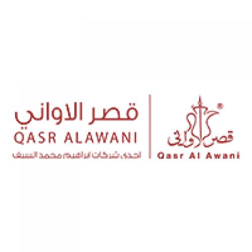 شركة قصر الأواني \ توفر وظائف شاغرة للرجال للعمل بمدينة الرياض