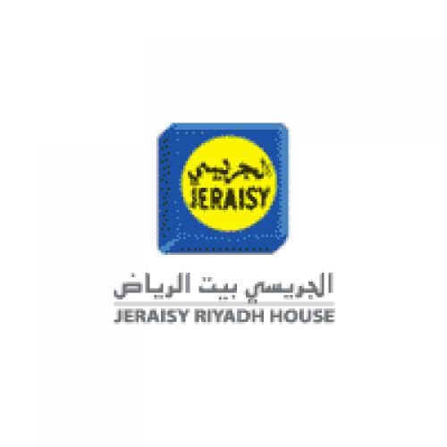 شركة بيت الرياض الجريسي \ توفر وظائف نسائية شاغرة من حملة الدبلوم للعمل بمدينة الرياض