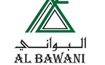 شركة البواني  \ توفر وظائف للرجال لحملة الثانوية والإبتدائية للعمل بالشركة بمدينة الرياض