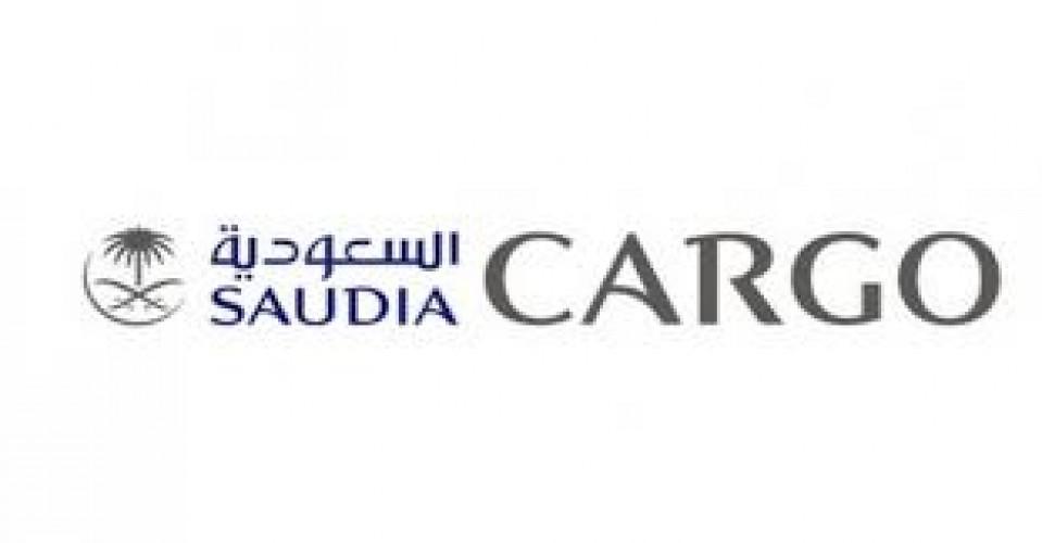 الخطوط السعودية للشحن الجوي  |  توفر وظائف شاغرة لذوي الخبرة من حملة الشهادة الجامعية البكالوريوس