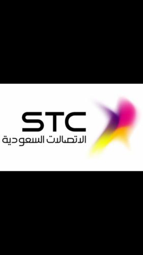 شركة الإتصالات السعودية توفر وظائف بالمجال التقني والإداري بالرياض