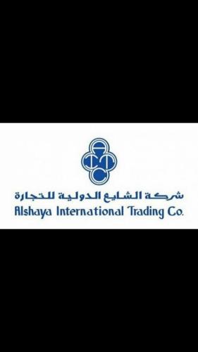 مجموعة الشايع الدولية توفر وظائف شاغرة للنساء بقطاع البيع بالتجزئة