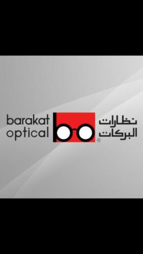 نظارات البركات تعلن توفر وظائف شاغرة بعدة مجالات في 9 مدن بالمملكة