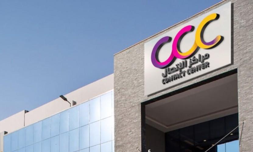شركة مراكز الأتصال توفر وظائف شاغرة للجنسين بنظام العقود المؤقتة
