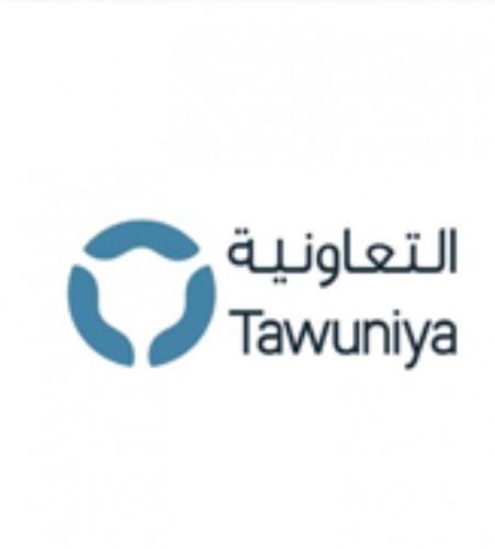 التعاونية للتأمين تعلن توفر وظيفة بمجال التوظيف بمدينة الرياض