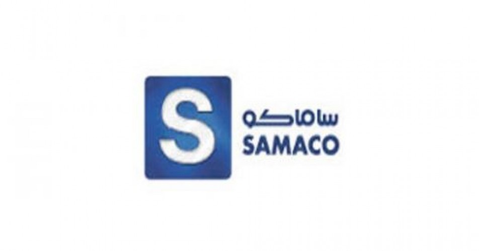 شركة ساماكو    توفر وظائف شاغرة للرجال بعدة مدن