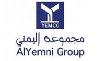 مجموعة اليمني توفر شواغر وظيفية للنساء لحملة الثانوية بالرياض