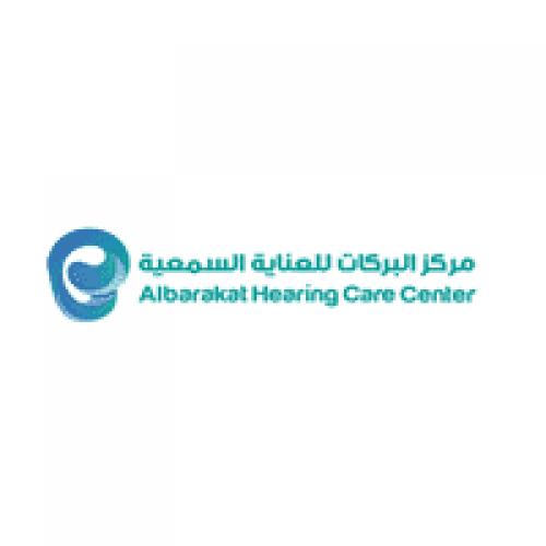 مركز البركات للعناية السمعية توفر وظائف شاغرة للنساء بالرياض