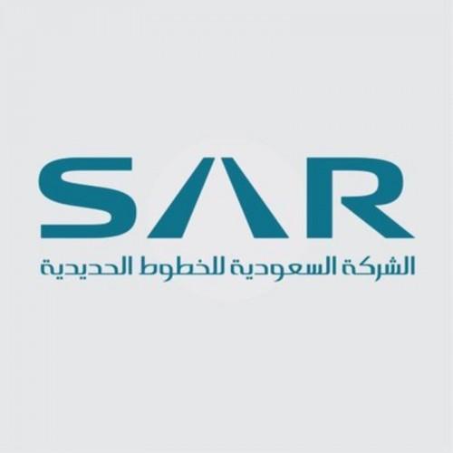 شركة الخطوط الحديدية السعودية توفر وظائف لحديثي التخرج بعد تخصصات