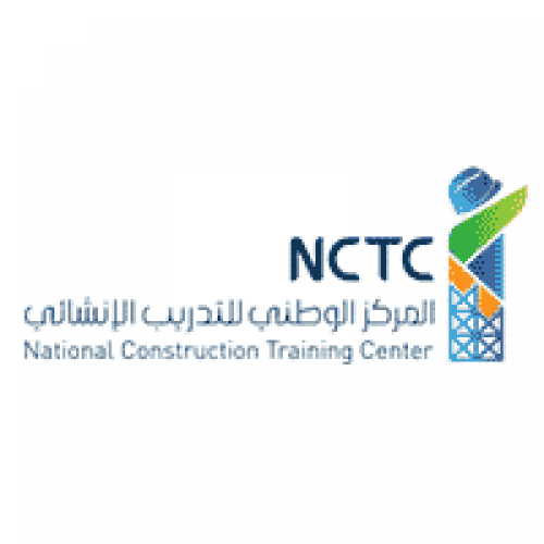 المركز الوطني للتدريب الأنشائي يعلن تدريب منتهي بالتوظيف بشركة ارامكو