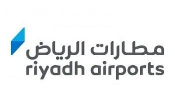 مطارات الرياض تعلن توفر وظائف إدارية وتقنية لحديثي التخرج بالرياض