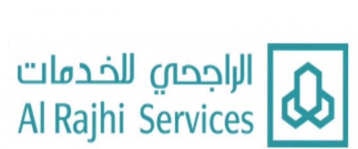وظائف إدارية شاغرة لحديثي التخرج بشركة الراجحي للخدمات الإدارية