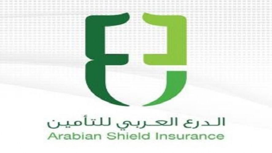 شركة الدرع العربي للتأمين توفر وظائف ممثلي مبيعات بالخبر والرياض وجدة