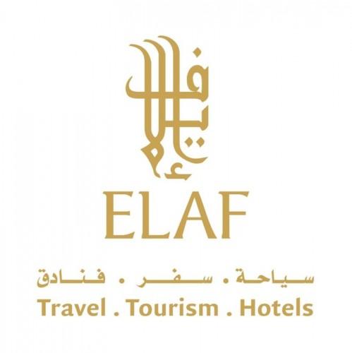 شركات إيلاف للسياحة توفر وظائف للجنسين بجدة والمدينة ومكة المكرمة