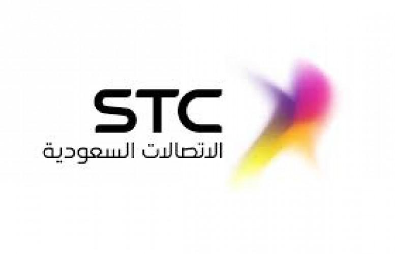 الإتصالات السعودية توفر وظائف تقنية لحملة البكالوريوس بالرياض