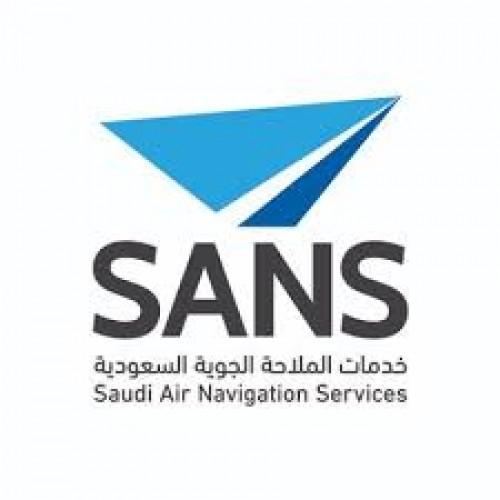 الملاحة الجوية السعودية توفر وظائف تقنية شاغرة لحملة البكالوريوس