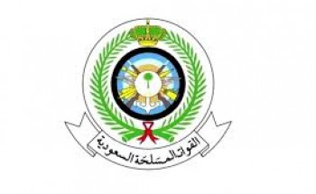 49 وظيفة شاغرة في إدارة التشغيل والصيانة للمنشآت العسكرية بالعيينة