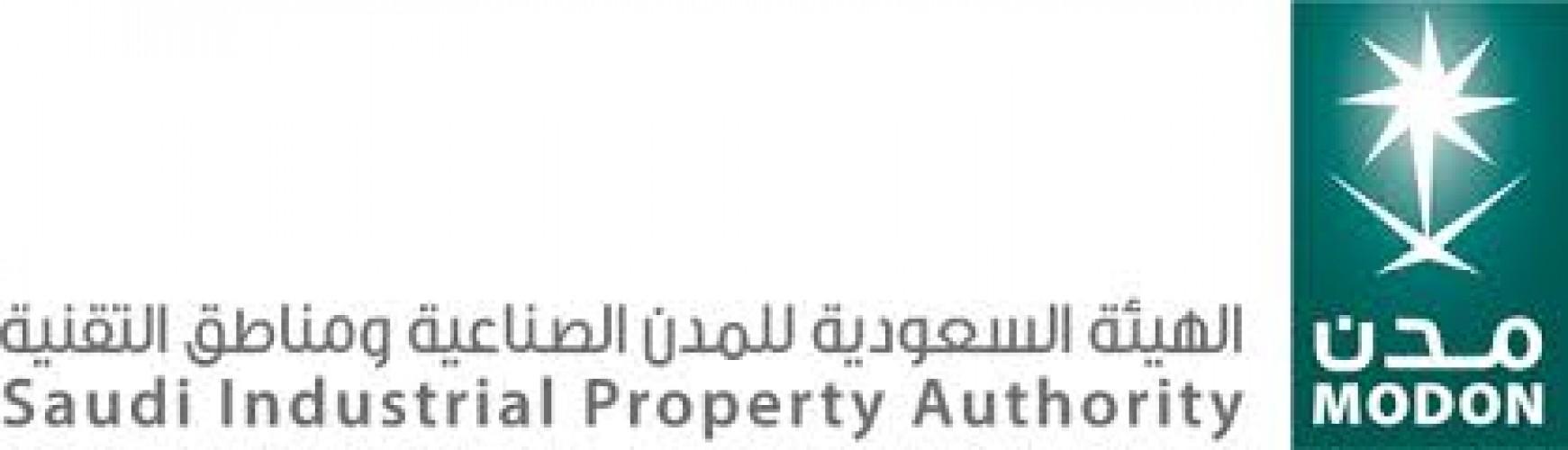الهيئة السعودية للمدن الصناعية توفر وظائف إدارية وهندسية شاغرة