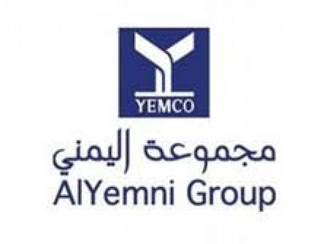 مجموعة اليمني توفر وظيفة موظفة استقبال لحملة الثانوية بالرياض