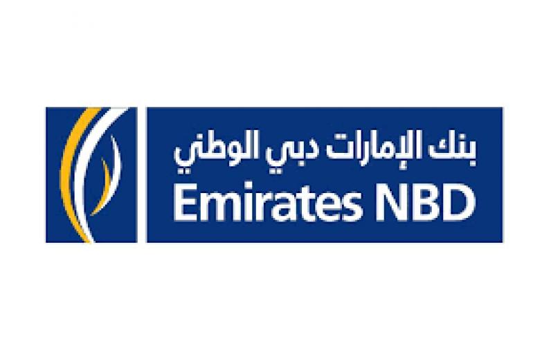 بنك الإمارات دبي الوطني يوفر 4 وظائف مالية لحديثي التخرج عبر تمهير