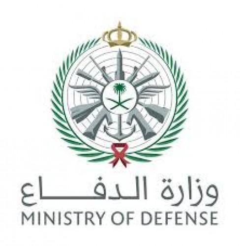 وزارة الدفاع تعلن فتح بوابة القبول والتجنيد بمعهد الدراسات الفنية