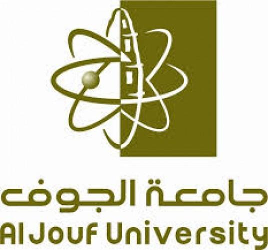 جامعة الجوف تعلن بدء التقديم على 24 برنامج ماجستير في عدة مجالات