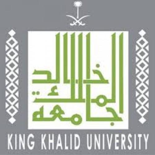 جامعة الملك خالد تعلن فتح باب القبول ببرنامجي دكتوراه والدراسات العليا