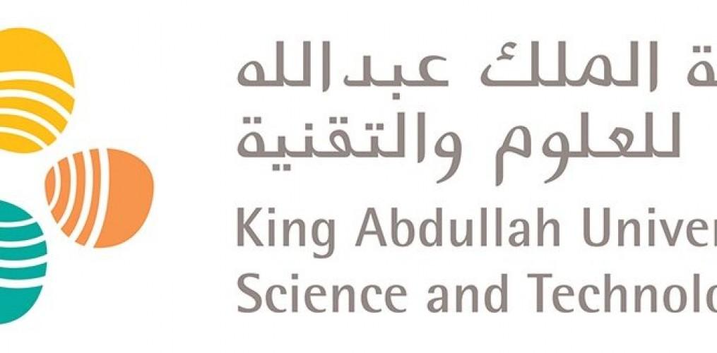 جامعة الملك عبدالله للعلوم توفر وظيفة مسؤول تطوير البرامج التعليمية